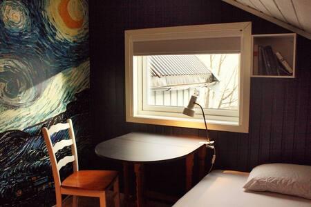 Starry Night single Writer's Home
