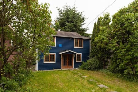 Your cottage away from home (2BR) - White Rock