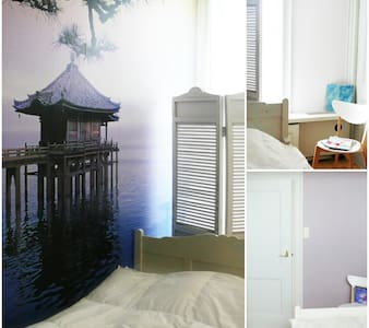 Asian Room - Retraite in voormalige pastorie - Simonshaven - Bed & Breakfast