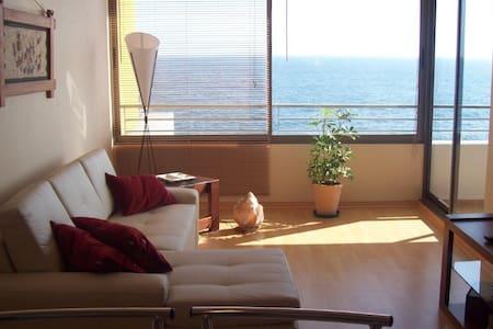 Apart Tatai Suites Full equipados - Antofagasta - Leilighet