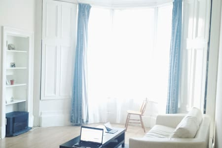 Double room in the heart of Glasgow - Glasgow - Apartment