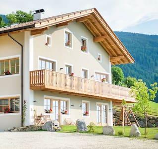 Auszeit auf 1.350m am Berg - Aschbach