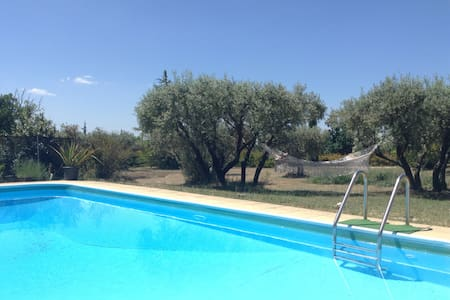 Au pied du Luberon.. La love song.. - Bed & Breakfast