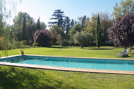 Balaguer · tranquil·litat i natura - Bed & Breakfast