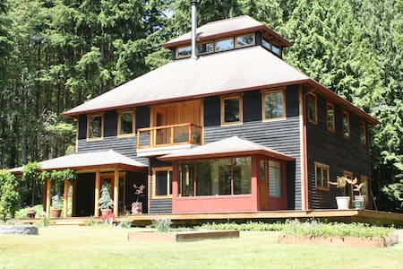 The Foxglove House - Poulsbo