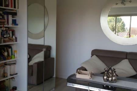 Studio tout confort Le Perreux-sur-Marne - Appartement
