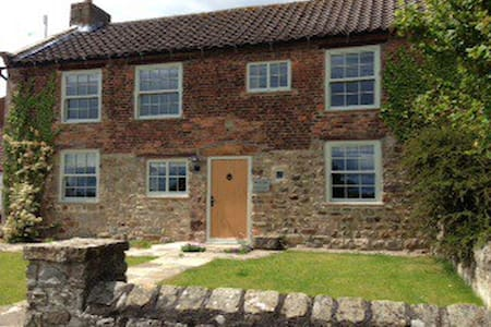 Mullion Cottage, Hackforth, N Yorks - Hackforth