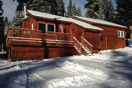 Close to TC and Sunnyside & a short walk to Paige Meadows for hikers and mt. bikers.  Cabin has been completely remodeled with modern but rustic touches.   Access to private HOA beach.  More pictures as renovation progresses.