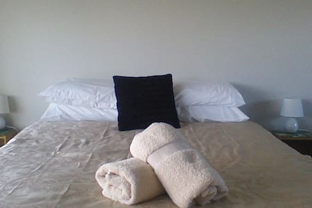 Beach side getaway - Karangarua - Apartment