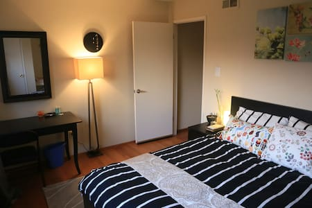 Nice private bedroom #2 - Foster City - House