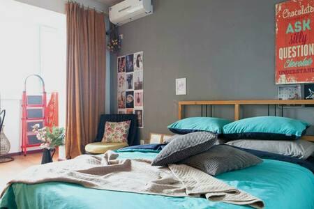 北京 未满生活美学工作室的独立客房 舒适大床,超美公共空间 - Beijing - Apartment