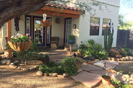 Private Southwestern Style Casita - Tucson