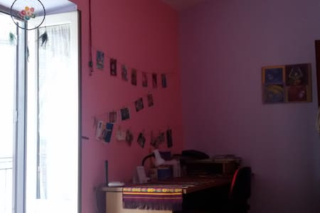 Stanza arcobaleno a Piana - Hus