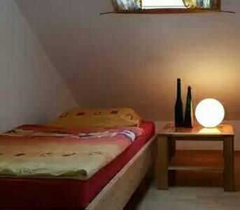 Cozy room for 2 near the centre - Rumah