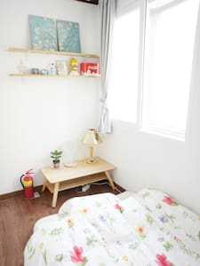 【STAY WITH LOCAL S】In Mid of Seoul! - Mapo-gu - Bed & Breakfast