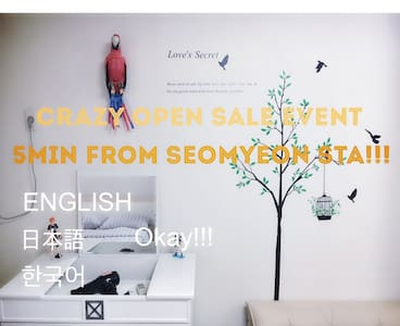 OPEN > NEAR SEOMYEON STA 5MIN!!!! - Appartamento