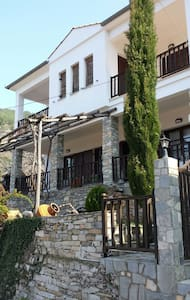 Aspasia's traditional guest house - Villa