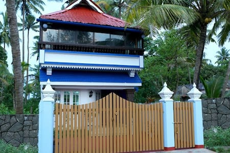 Modern Two bedroom  Villa near Cherai Beach - Villa