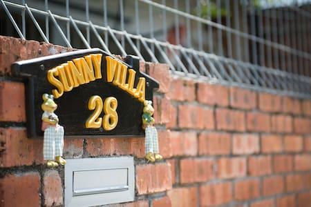 Seremban Homestay Sunny Villa - Mambau - House