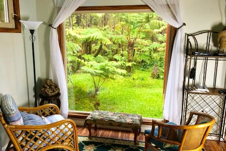 Your Private Haven in Volcano HI