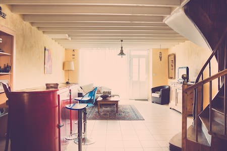 Lovely little townhouse - Montpinchon