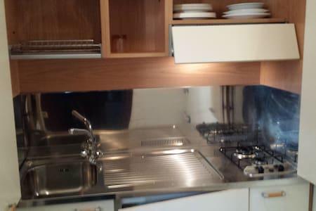 CASA VACANZE LAGO DI GARDA - Apartment