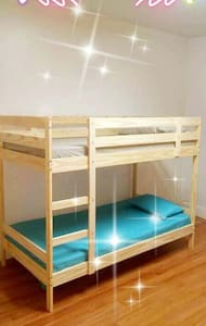 Clean bed in Brooklyn - House