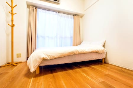 7 min from Nagoya station/FREE WIFI/3 people OK - Apartament