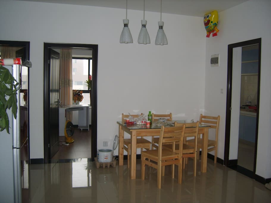 Holiday Rental in Xi'an, China