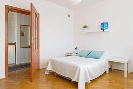 Spacious room near Center, Malta Lake, Termy - Poznan - House