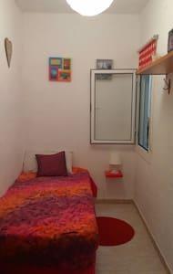 Hab ind bien comunicada y céntrica - Gavà - Apartamento