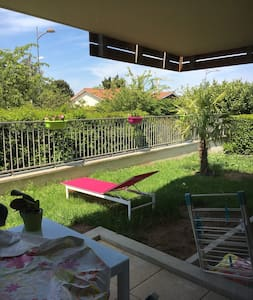 Appartement sympa proche parc OL et Lyon - Daire