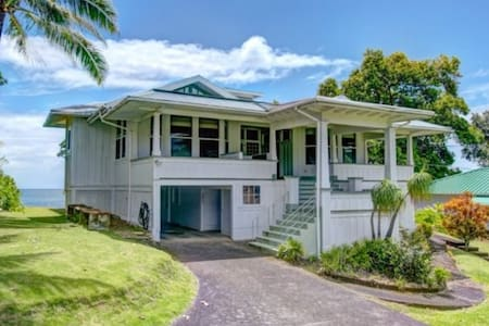 Hilo Bay Oceanfront Bed and Breakfast - Fil