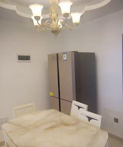 温暖家园,舒适田园房 - Huanggang - Appartement