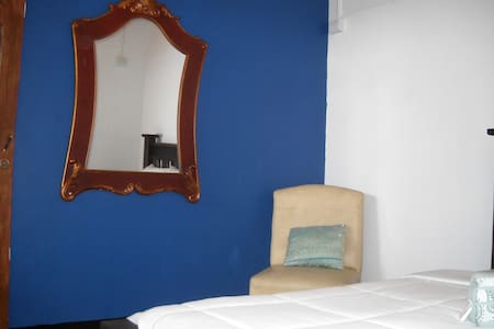 Basic Private Room - Alajuela - Other
