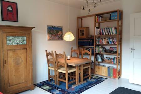 Cozy 2 room apartment w.balcony