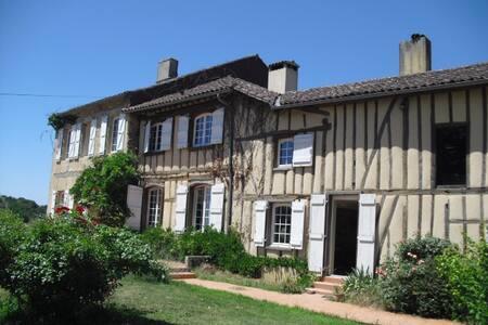 Chambre d'hôtes Gascogne au coeur de l'Armagnac - Sainte-Christie-d'Armagnac - Bed & Breakfast