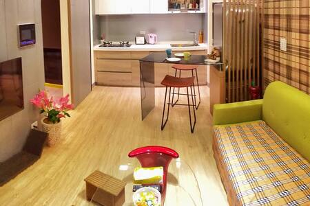 Lucky Fullhouse 幸福滿屋 - Gushan District - Apartment