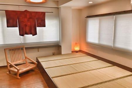 Tokyo Sky Tree 緑(midori) guest house ゲストハウス - Sumida-ku - Wohnung