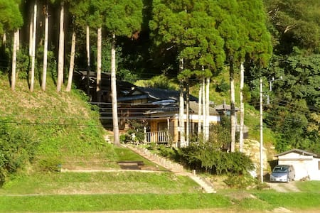 Isumi village house - House