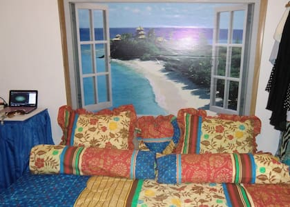 Room type: Shared room Bed type: Real Bed Property type: House Accommodates: 2 Bedrooms: 1 Bathrooms: 1
