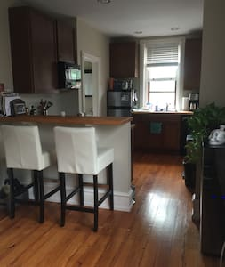Palal Paradise in Doylestown - Apartment