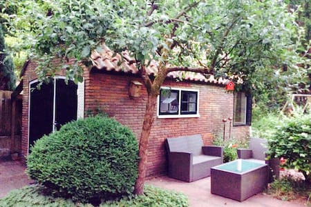 Studio in het groen - Zeist - Cabane