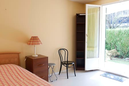 Furnished studio Gif sur Yvette, FR - Apartemen
