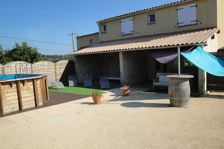 CHAMBRES D HOTES MARISOL 1 - Dům pro hosty