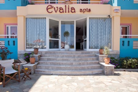 VACATION YOUR WAY AT EVALIA APTS - Appartamento