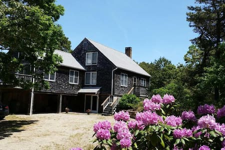 Cape Cod Vacation House - Eastham - 獨棟
