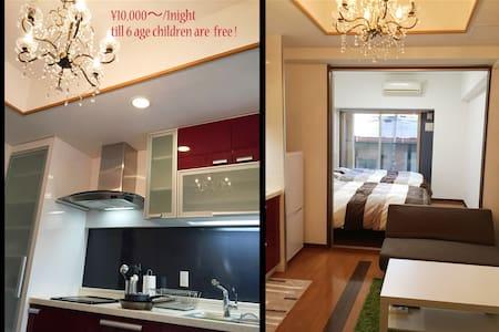 """Beautiful apartment  Osaka """"Namba"""""""