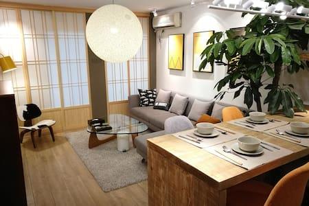 Modern Asian Style Apartment in Lidu, Jiuxianqiao. - Beijing - Apartment