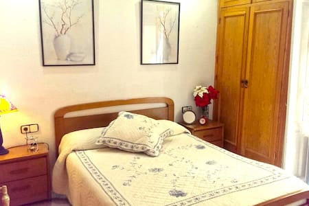 Your beautiful home in Cuenca - Cuenca